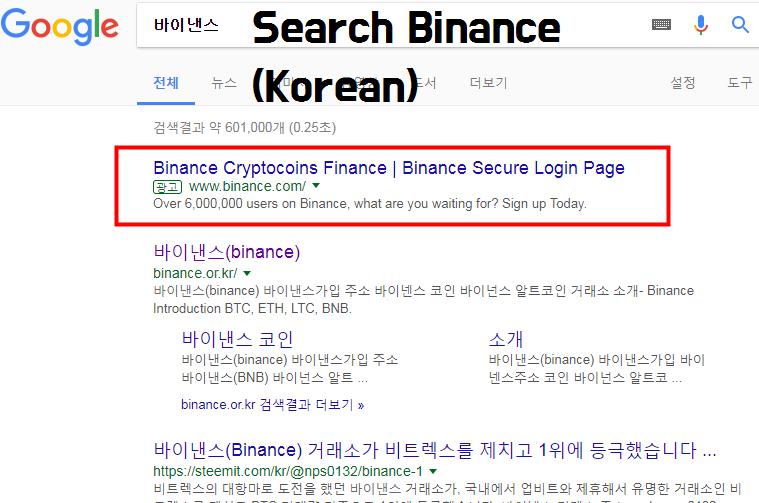Fake korean at page