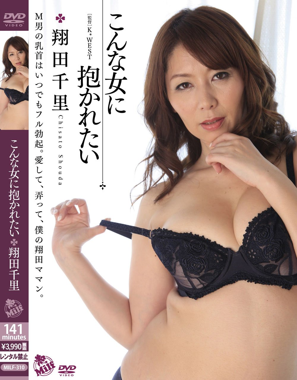 Collection of japanese porn