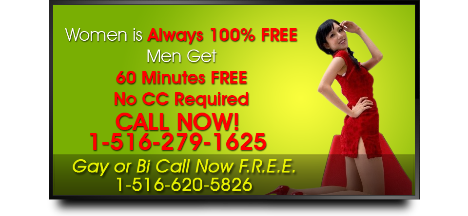 A free chat line number