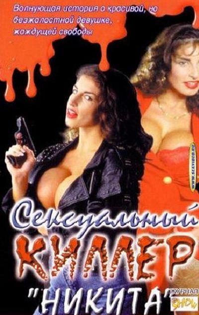 Black and hispanic porn XXX