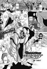 Reagan foxx pornstar videos in mobile porntube