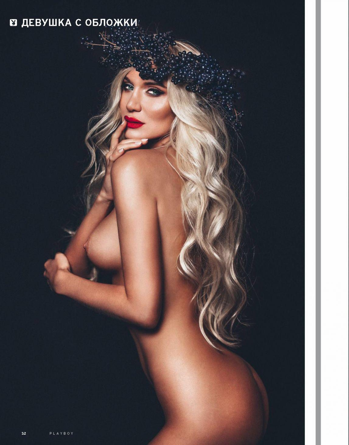 Nicole wilkins naked