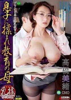 Mature japanese teacher porn