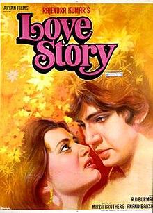 Xx full story movies